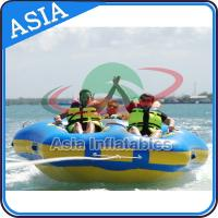 Buy cheap Sealed Towable 4 Person Inflatable Boats Yellow / Blue Rolling Donut Boat product