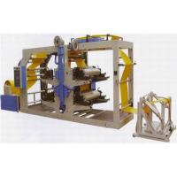 Buy cheap Woven bag printing machines product