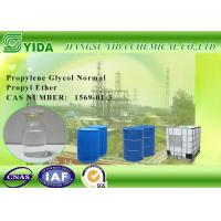 Buy cheap Water Soluble Propylene Glycol Normal Propyl Ether HLB 12 For Household Cleaners product