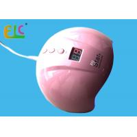 Buy cheap 24W Sunlight Source 12 Leds Star 7 Gel Manicure UV Light  gel Nail Curing Tools product
