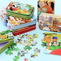 China Baby Cartoon Animal Puzzle Print Jigsaw Puzzle Educational Toy With A Tin Box on sale