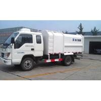 Buy cheap 7300kg Special Purpose Vehicles Side Loading City Garbage Collection Truck product