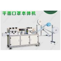 Buy cheap PLC Control Earloop Face Mask Making Machine With Tension Control System product