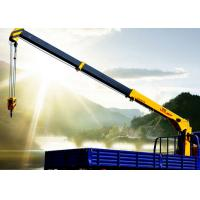 Buy cheap XCMG 5 Ton Telescopic Boom Truck Mounted Crane For Landscape Jobs from wholesalers