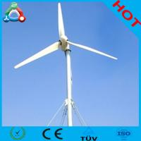 Buy cheap 2014 New Product Wind Generator System easy installtion product