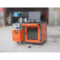 Buy cheap Laser Marking Machine for Bottle product