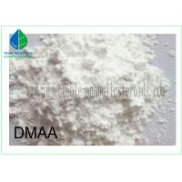 China 1, 3-Dimethylpentylamine HCl (Dmaa) Safe and Fast Shipping Guarantee CAS 13803-74-2 for Lossing Weight on sale