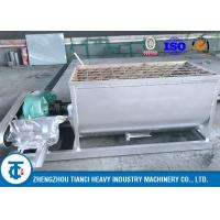 Buy cheap Organic Granules Fertilizer Mixer Machine 220V / 380V for Wine Lees Waste product