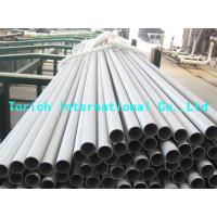 Buy cheap B163 Nickel Alloy Steel Pipe Incoloy 800HT High Temperature Alloy Steel Tubing from Wholesalers