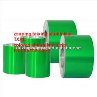 Buy cheap Lacquer Aluminium Coil For Aluminium Flip Off Seal & Tear Off Seal product