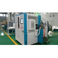 China Automatic Paper Cup Machinery With New Guarding Door and Inspection System on sale
