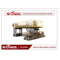 High Manganese Steel Red Clay Bricks Manufacturing MachineWith Double Shaft Mixer