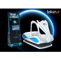 Buy cheap Leke Sledge VR Skiing Machine Exciting Snow Multiplayer Game Virtual Reality product