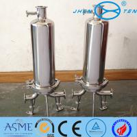 Buy cheap High Pressure ss316 Stainless Steel Water Tanks Mirror Matt CE product
