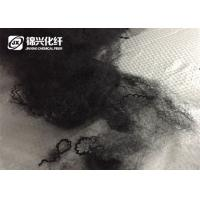 Buy cheap Polyester Fiber Virgin Bicomponent Polyester Fiber Dope Dyed Black Color product