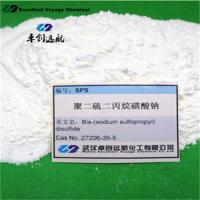 Buy cheap SPS(Bis-(sodium sulfopropyl)-disulfide) from wholesalers