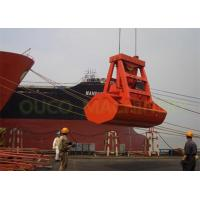 Buy cheap Hydraulic Vessel Single Rope Grab Remote Control 12m³ Cargo Unloading Sand product