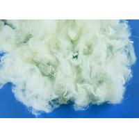 China Eco Friendly Hollow Conjugated Siliconized Polyester Fiber Anti - Distortion on sale
