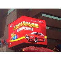 Buy cheap P8 Electronic Led Display Boardfull Color Outdoor For Media Broadcasting product