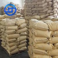 Buy cheap Quality guaranteed food grade wholesale 200 mesh xanthan gum price! product