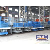 Buy cheap New Type Sand Making Machine/Artificial Sand Making Process product