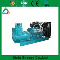 Buy cheap 10KW biogas generator top quality for Industry use product