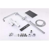 Buy cheap Lead Free Bath Shower Accessories Spray Liftable Faucet Set Chrome Plated product