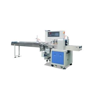 Buy cheap Compact PID Control Face Mask Packing Machine product