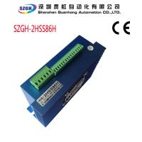 Buy cheap 8.0A Digital Closed Loop Stepper Driver With Adjustable Microstepping Function from Wholesalers