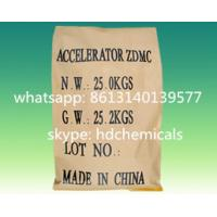 Buy cheap RUBBER ACCELERATOR ZDMC product