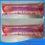 Buy cheap anhui koyo small back seal ice pop bag filling machine product