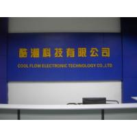 Dongguan Cool Flow Science and Technology CO., LTD