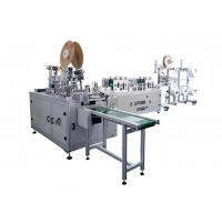 Buy cheap Automatic Surgical Nonwoven Bandage Lace up Face Mask Making Machine product