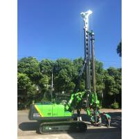 Buy cheap Small Hydraulic Piling Rig Machine Rotation Speed 8 ~ 30 rpm Borehole Piling Equipment product