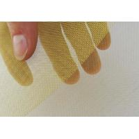 Buy cheap Good Ductility Brass Wire Mesh Non Magnetic For Automobile Radiators product