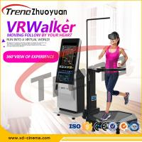 Buy cheap 3 PCS VR games+ 4-6 PCS Update 360 Degree Immersion Virtual Reality Treadmill Run With A View product