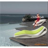 Buy cheap Rotational molding lounging chair product