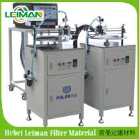 Buy cheap PLDK-2  The air filter cover sealing glue injection machine heavy filter making machine product