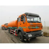 Buy cheap 6X6 25000L Water Sprinkler Truck / Water Carrier Truck All Wheel Drive North Benz Brand product