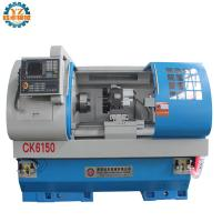 Buy cheap Trade Assurance Supplier horizontal hot sale mini cnc lathes CK6150A product
