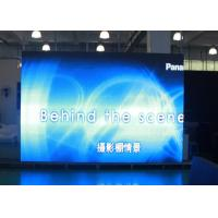 Buy cheap P10 10mm Perimeter Led Screen  Outdoor Football Show product