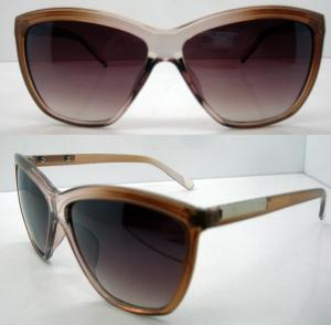 Buy cheap Sunny Day Big Lens Dark Glasses , Fashion Style Sun Glasses product
