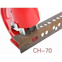 China 35T Force Underground Cable Tools CH-70 Hydraulic Bus Bar Punch Hole Making Tools on sale
