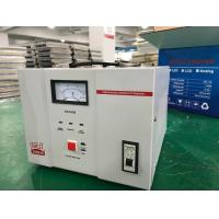 Buy cheap Super Low Voltage 2000w Svc Voltage Stabilizer For Householders product
