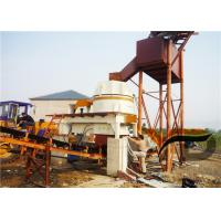 Buy cheap River Stone Breaker Crushing And Mining Equipment VB Series 100 - 150 TPH product