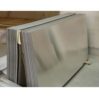 Buy cheap Customized Stainless Steel Plate 0.3mm - 3mm Stainless Steel Sheet 304 430 201 304L product