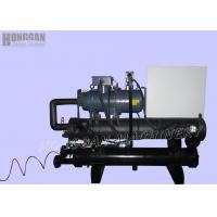 Buy cheap Water Cooled Low Temperature Air Water Chiller Units for Accurate Temperature Control / Steelmaking equipment product