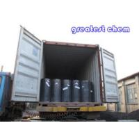Buy cheap Caustic Soda Technical Grade Solid 96% product