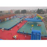 Buy cheap Colorful Metal Frame Pool Steel Frame Above Ground Pools For Water Park product