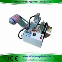 Buy cheap Hot extrusion fully automatic aluminum foil plastic film woven PE bag sealing machine bag making machine product